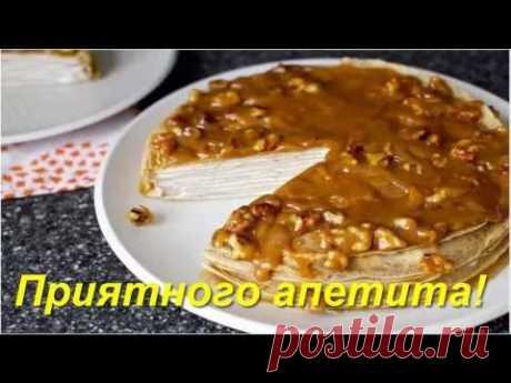 Блинный торт с бананом и ореховой глазурью - пошаговый рецепт с фото на Повар.ру