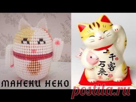 招き猫 Кот Манэки нэко. Японский талисман из бисера своими руками. Часть 1