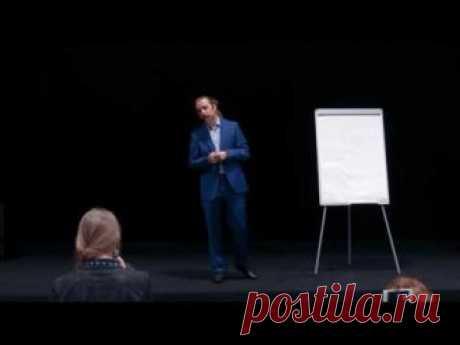 Лекция Дмитрия Троцкого «Секрет исполнения желаний» 22.12.2016