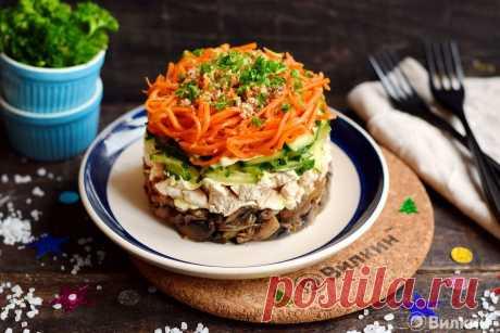 Салат «Восторг» с корейской морковью.