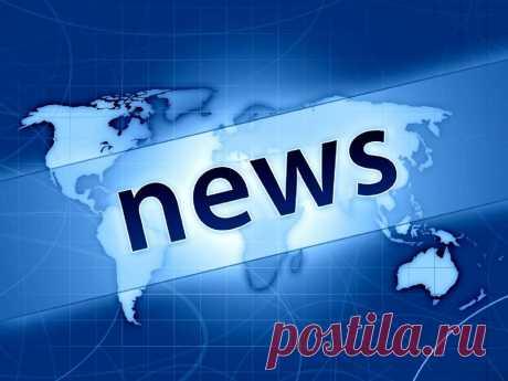 Картинки со словом «Новости» (16 фото) ⭐ Забавник