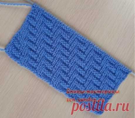 Подборка двухсторонних узоров для шарфов (со схемами и описаниями). | Спицы-мастерицы | Яндекс Дзен