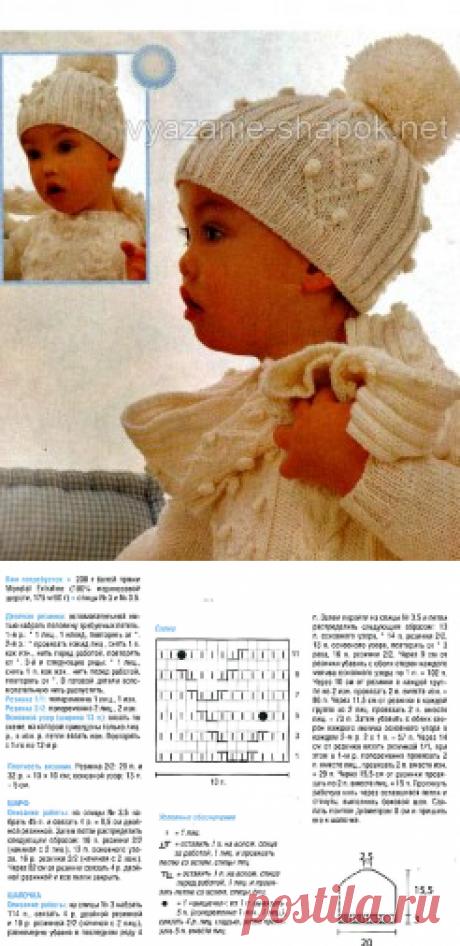 Шапочка с помпоном и шарфик на малыша спицами (узор с шишечками)   ВЯЗАНИЕ ШАПОК: женские шапки спицами и крючком, мужские и детские шапки, вязаные сумки