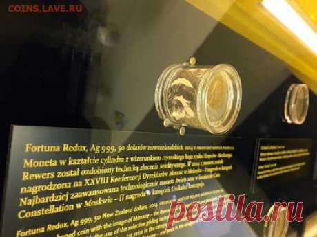 В этой теме будут монеты и банкноты, награждённые различными наградами на выставках и конкурсах.