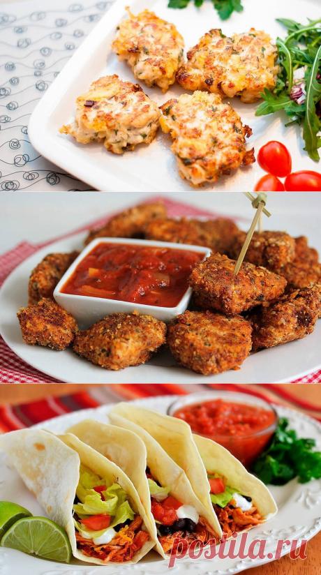 ТОП-3 простых рецепта из курицы