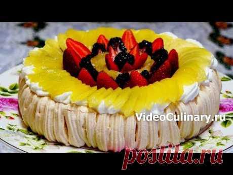 La torta de Pavlov - la receta de la Abuela Ema