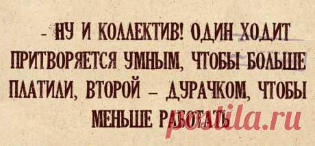 )))))