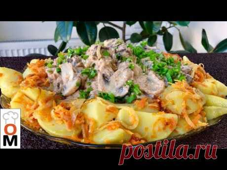 The most tasty Obed Na the Big Family | Potatoes with Mushrooms and the Liver | Lunch Ideas\/Olga Matvei