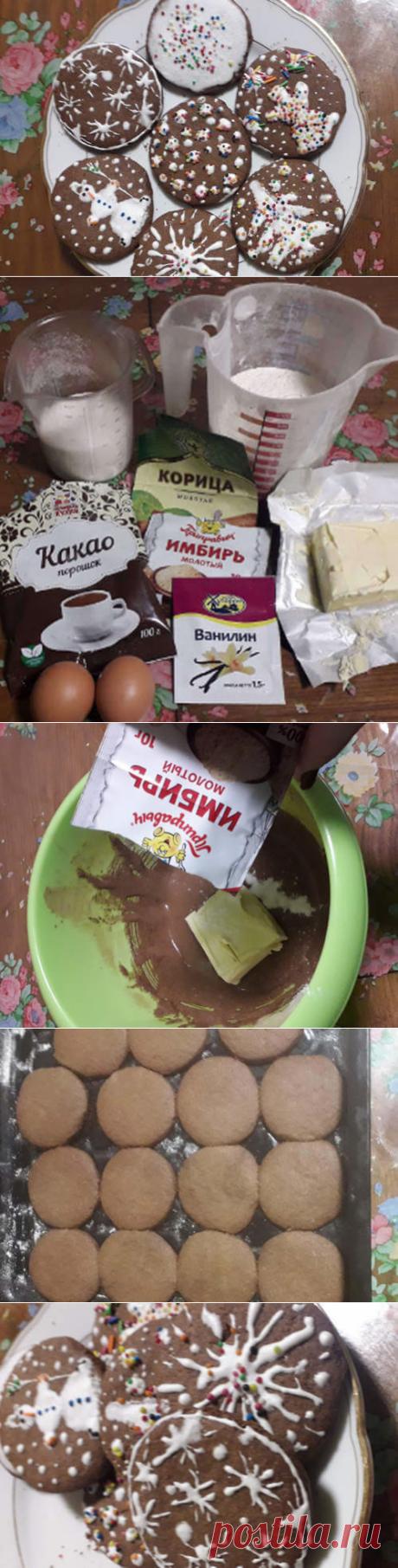 Простой рецепт Рождественских пряников с глазурью – имбирные пряники с какао своими руками