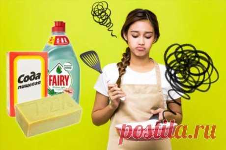 Простые способы очищения сковороды (фото) . Тут забавно !!!