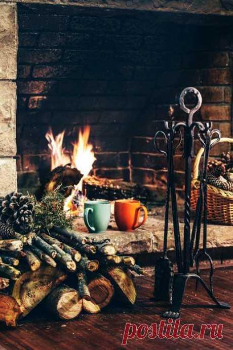 Осень . Согреемся у камина .