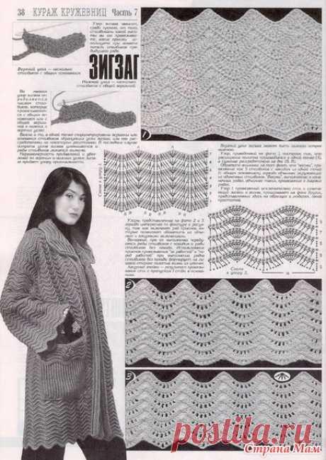 Красивое пальто крючком. - Вязание - Страна Мам