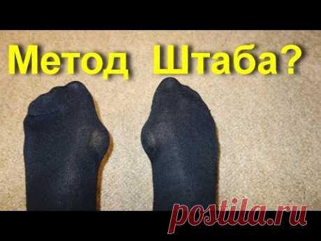 Как избавиться от косточек на ноге – что будет если использовать эффективный метод  Н.Н. Штаба? - YouTube