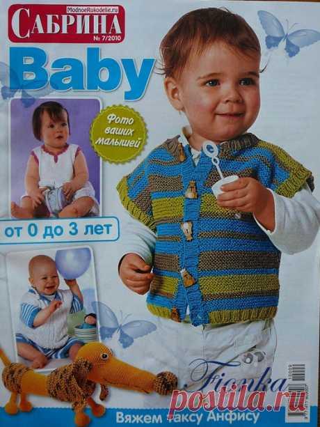 Сабрина Baby 2010-07
