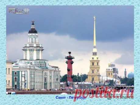 санкт-петербург будущего: 11 тыс изображений найдено в Яндекс.Картинках
