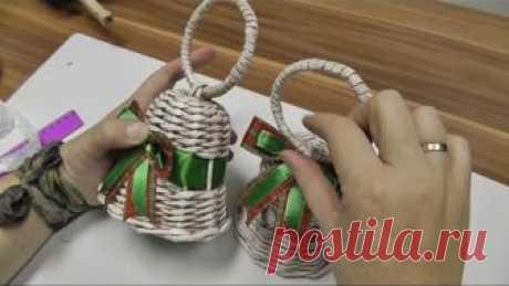 Новогодние колокольчики из газетных трубочек. Мастер-класс