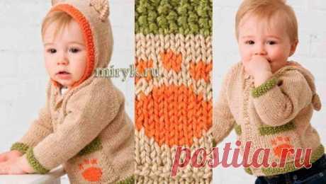 Жакет с капюшоном для малыша (Вязание спицами)