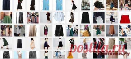 Плисированная юбка 4 - ЛЕНТЯЙКИ.РУ Плисированная юбка 4 . ПОХОЖЕЕ ВИДЕО:Плисированная юбка 1Плисированная юбка 2Плисированная юбка 3Сохраняйте на своих страницах