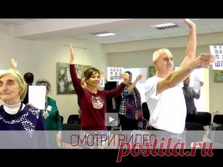 Восстановление зрения | Центр М.С. Норбекова