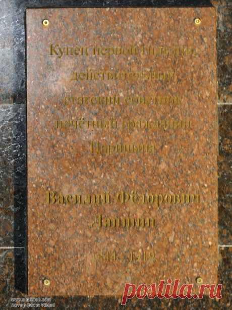 Шукач | Памятник купцу В.Ф.Лапшину в г.Волгограде