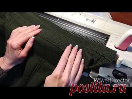 Как закончить изделие подгибом полотна на любой вязальной машине - YouTube