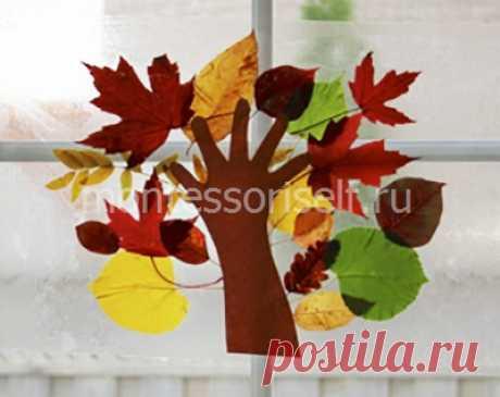 Los artículos al tema el otoño en el jardín de infancia