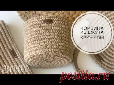 Knitted basket made of JUTE crochet