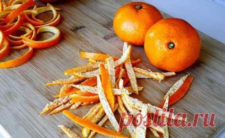 Для чего пригодится шкурка от тонны съеденных в декабре мандаринов: советы от опытных хозяек