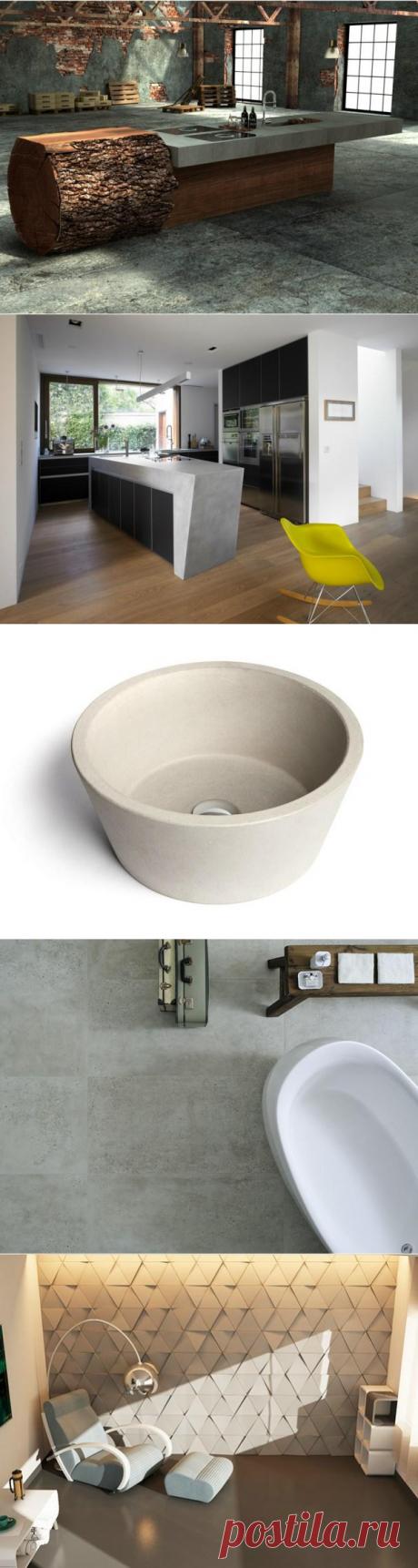 Бетон в современном дизайне интерьера