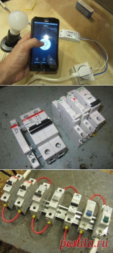 Все об электрике: электроснабжение, электрооборудование, электромонтаж | Заметки электрика