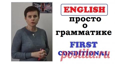 English - язык формул. Если это знать и соблюдать, всё отлично работает.