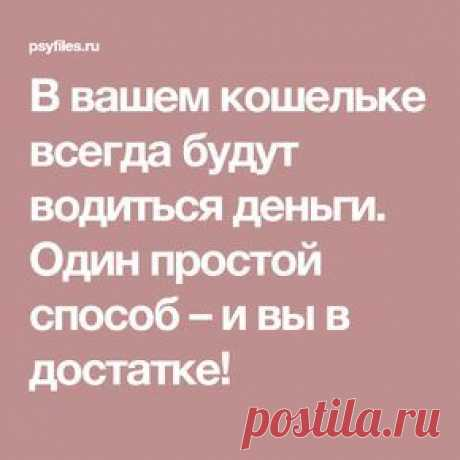 (517) Pinterest