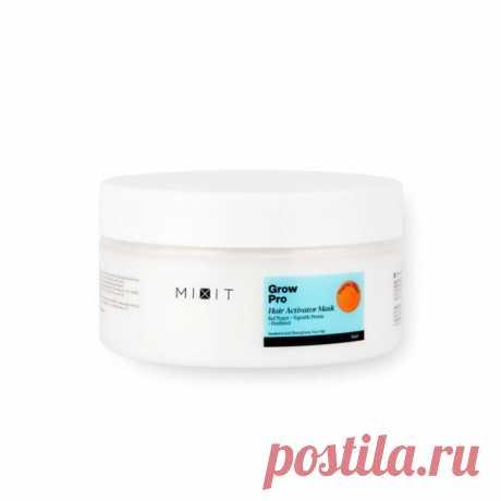Разогревающая маска-активатор роста волос Mixit GROW PRO Hair Activator Mask  Цена  - 495 ₽.