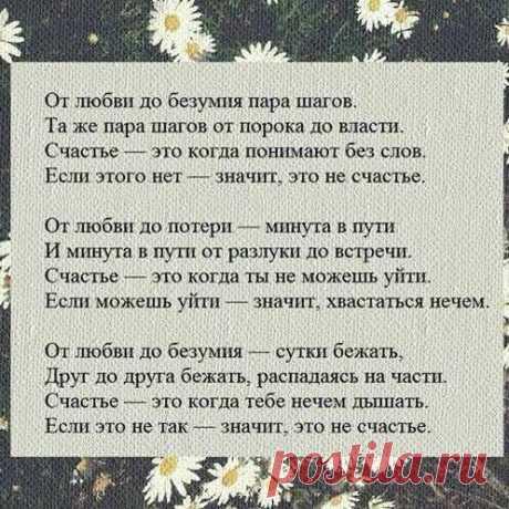 Только лучшее  подпишись и ты! https://vk.com/domovodstvo_sovetnik  Из раздела Любовь: #любовь_советы_хозяюшкам