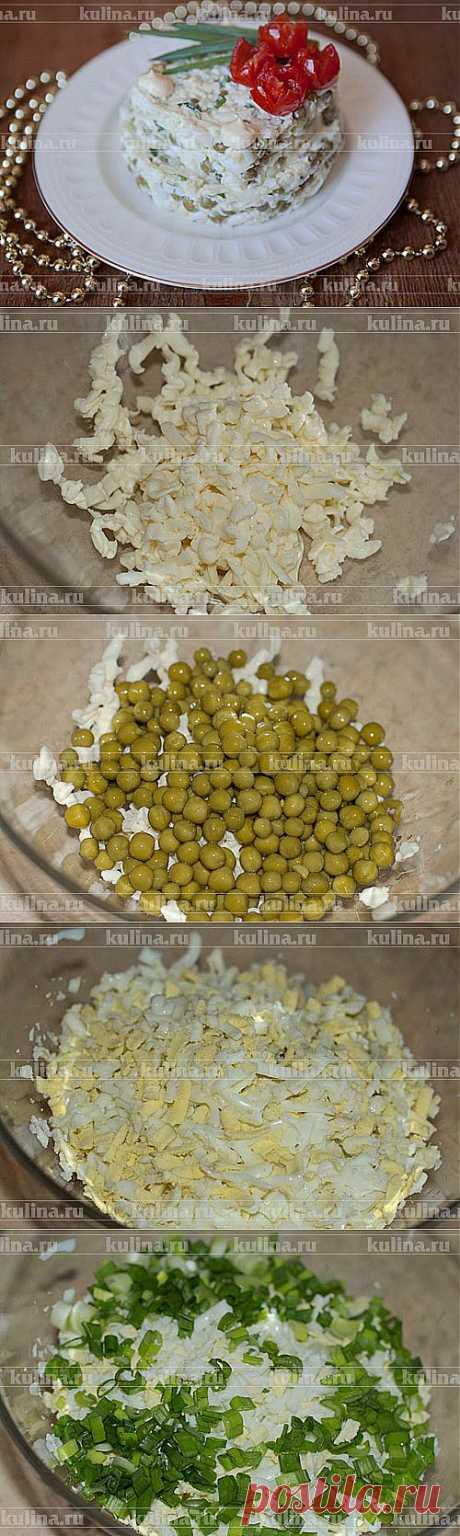 Салат с зеленым горошком и сыром – рецепт приготовления с фото от Kulina.Ru
