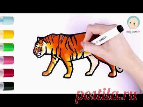 Учимся рисовать тигра. Для детей от 3 лет.  Урок рисования цветными маркерами