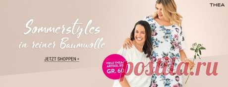Übergrößen und XXL-Mode im ADLER Plussize-Shop