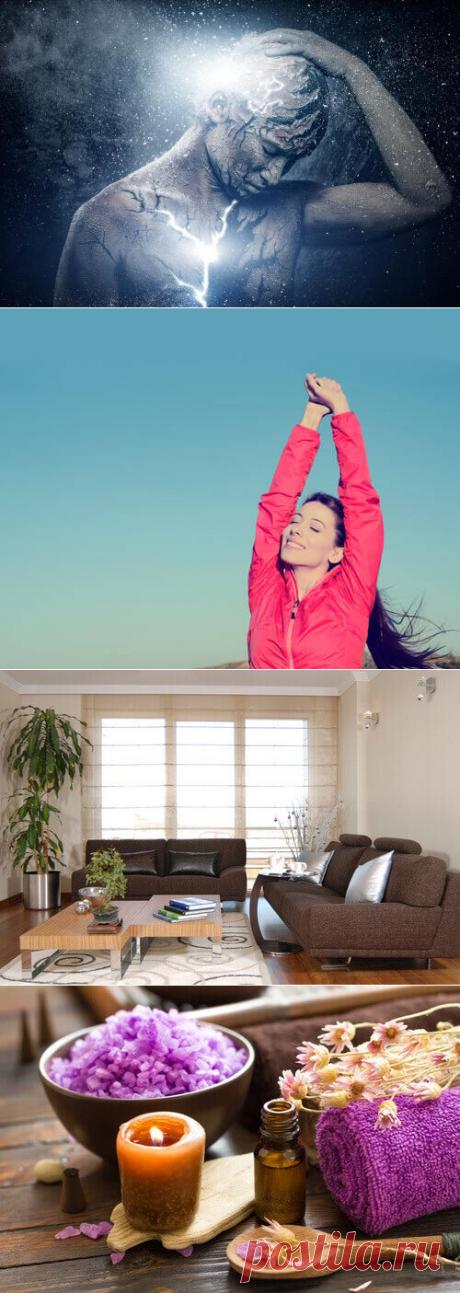 Отрицательная энергия – Защити себя от нее!