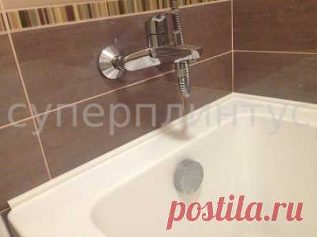 СУПЕРПЛИНТУС - АРТ.СП 2: универсальный плинтус на ванну