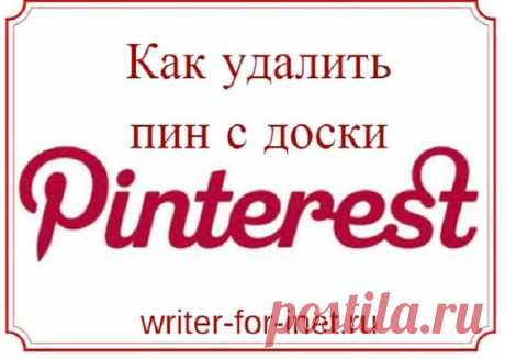(353) Pinterest