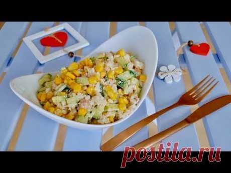 Поверьте в этом наши вкусы совпадают. Салат со вкусом наслаждения. Рецепты салатов.
