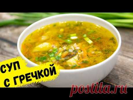Ну, оОчень вкусный - Гречневый Суп!   Buckwheat soup