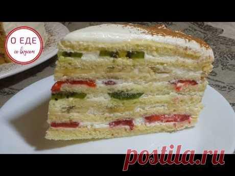 Торт фруктовый Самоцветы! - YouTube