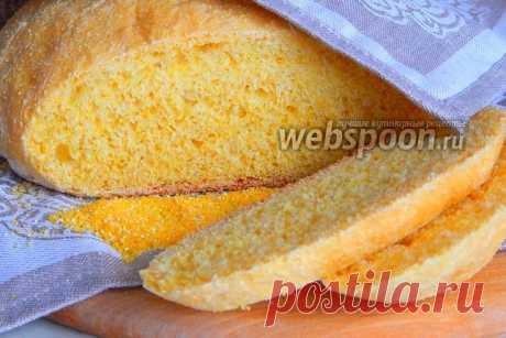 Пшенично-кукурузный хлеб  Кукурузно-пшеничный хлеб в духовке  Мой первый и очень удачный опыт приготовления хлеба на основе кукурузы. На самом деле в рецепте используется кукурузная мука собственного исполнения, то есть я просто сделала её из кукурузной крупы при помощи кофемолки.  Как известно, кукурузная крупа требует довольно длительного приготовления. Именно поэтому были сомнения, что в хлебе будут чувствоваться крупинки. Но волновалась я напрасно: кукурузная мука-круп...