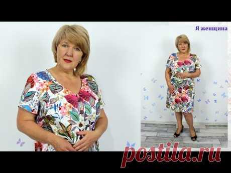 Элегантное свободное платье-халат. Полный пошаговый мастер класс по пошиву платья от А до Я