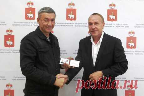 Назначен Общественный помощник Уполномоченного по защите прав предпринимателей в Пермском крае в сфере негосударственной безопасности
