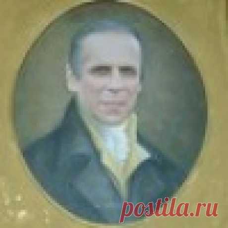 Луис Арутюнов