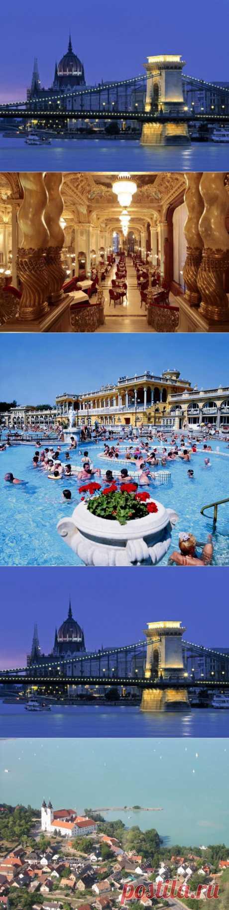 (+1) - Почему стоит посетить Будапешт | ТУРИЗМ И ОТДЫХ