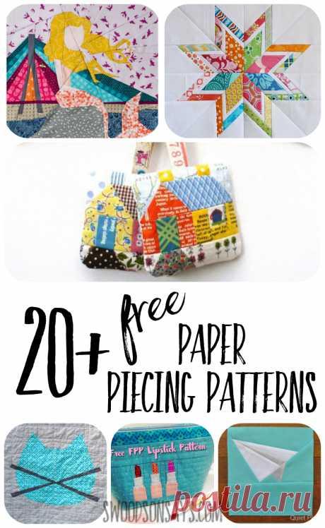 Бесплатные мастер-классы по сборке блоков. 25+ Free paper piecing patterns
