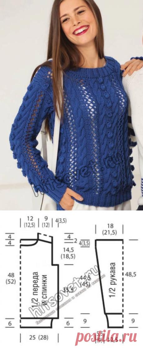 Пуловер с косами и шишечками - Хитсовет